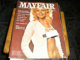 mayfair magazine vol 9 no 10 glamore mag 70s