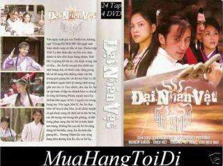 Dai Nhan Vat, Tron bo 24 tap DVD Phim Kiem Hiep