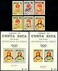 Costa Rica 1965 Tokyo Olympics,Judo,Cycling,Handball,Mi.668,Bl.7 A+B