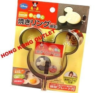 Mickey Mouse PANCAKE fry egg Cookie mold + STENCIL C52a