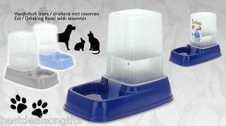 Pet Dog Cat Automatic Water Dispenser Food Dish Bowl Feeder New