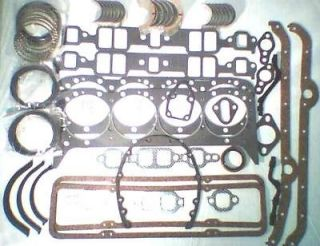 Engine rebuild kit Chevy engine 305, 327, 350 1968 1980 1981 1982 1983