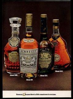 1970 Hennessy XO Bras Dor Bras Arme 4 cognac bottle photo vintage