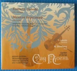 Ukrainian Bandura CD vintage folk instrument harp lyre zither H