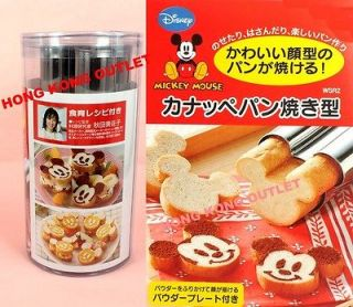 Mickey Mouse Cake Bread Baking Metal Mold +Stencil A2b
