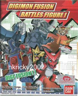 Digimon Fusion Xros Wars Battles Figure Shoutmon Ballistamon Dorulumon