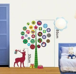 Christmas Tree & Ornaments Wall Art Sticker Decal Xmas