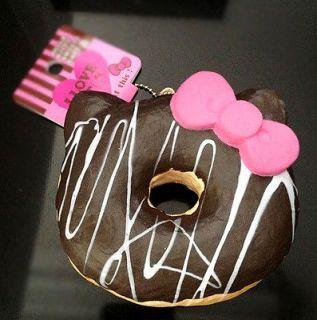 Hello Kitty Doughnut Icing Choco SQUEEZE SQUISHY strap mascot