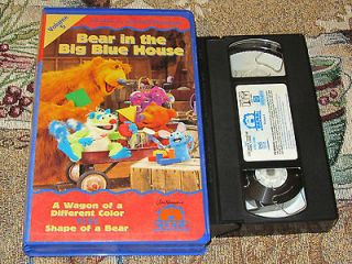 BEAR IN THE BIG BLUE HOUSE A WAGON OF A DIFFERENT COLOR VHS VIDEO FREE