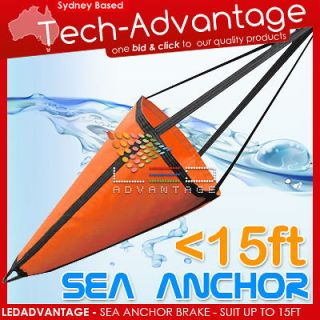 SUITS 15FT BOAT SEA ANCHOR BRAKE   YACHT/KAYAK/TINNY/INFLATABLE/DINGHY
