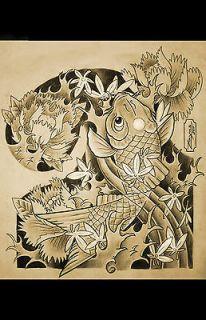 SLEEVE DESIGN FLASH. Koi, Dragon, Snake, Foo Dog, and more. 10 pages