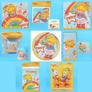 rainbow brite in Holidays, Cards & Party Supply