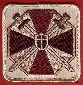RESIDENT EVIL UCBS UMBRELLA CORP. PATCH (tan)
