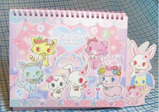 JEWELPET 2013 TABLE CALENDAR W/ COLOURING SHEET AND STICKER 120779
