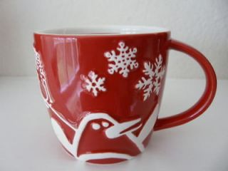 2007 STARBUCKS COFFEE 8oz HOLIDAY MUG / CUP
