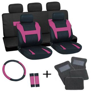 18pc Set Pink Black Car Seat Cover Wheel+ Belt Pad + Head Rest + gray