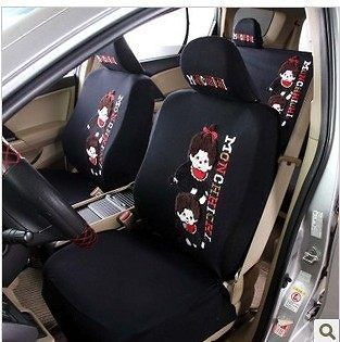 New Monchhichi Boy & Girl Car Seat Covers