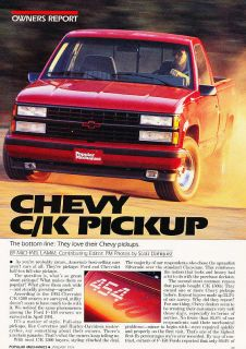 1994 Chevrolet Chevy C/K Pickup Truck   Classic Article D68