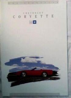 Chevrolet 1994 Corvette Brochure   French