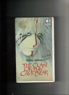 Clan Of The Cave Bear Movie Poster 1985 Daryl Hannah