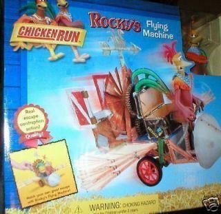 CHICKEN RUN VEHICLE ROCKYS FLYING MACHINE MINT IN BOX