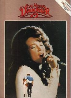 Sissy Spacek   Coal Miners Daughter Movie Program w/Loretta Lynn