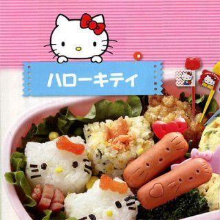 Hello Kitty Bento Lunchbox Sausage Cutter / Mold. Cute Rare