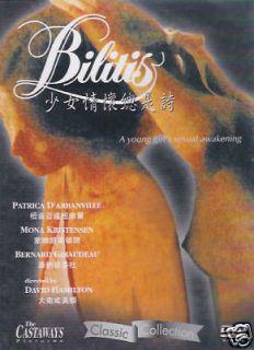 David Hamilton Bilitis DVD..P atti DArbanville