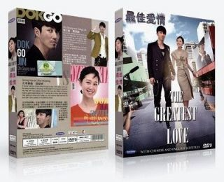 Love ~ *Premium Edition* Korean Drama DVD W/ Good English Subtitles