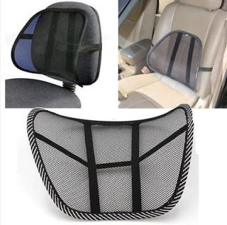 mesh back lumbar support your car seat chair massage cushion new black