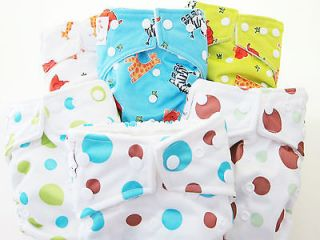 large cloth diaper