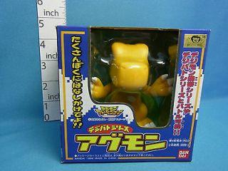 Digimon Adventure Agumon Toy Figure 1999 Bandai Japan