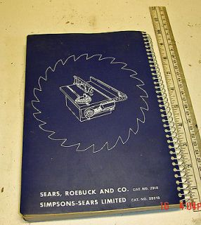 book POWER TOOL KNOW HOW, table saw, drill press,planer lathe etc