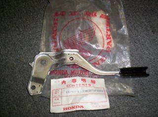 NOS Honda Control Lever HS 80 Snow Blower 16571 ZE2 780