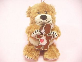 Boof Love Cookie Plush / Japan SEGA Amusement Game Toy Bear Cute Doll
