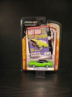 1970 Dodge Challenger Zine Machine 1/64    Greenlight