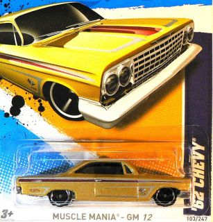 Hot Wheels 2012 Muscle Mania GM 62 Chevy Gold J Case