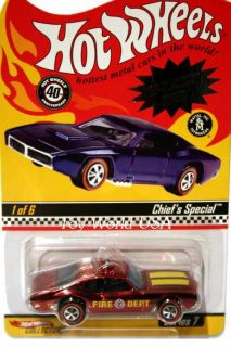 Hot Wheels 2007 Neo Classics Olds 442 Chiefs Special