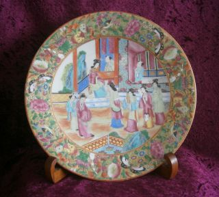 MAGNIFICENT LARGE ANTIQUE CHINESE PORCELAIN FAMILLE ROSE PLATE NO